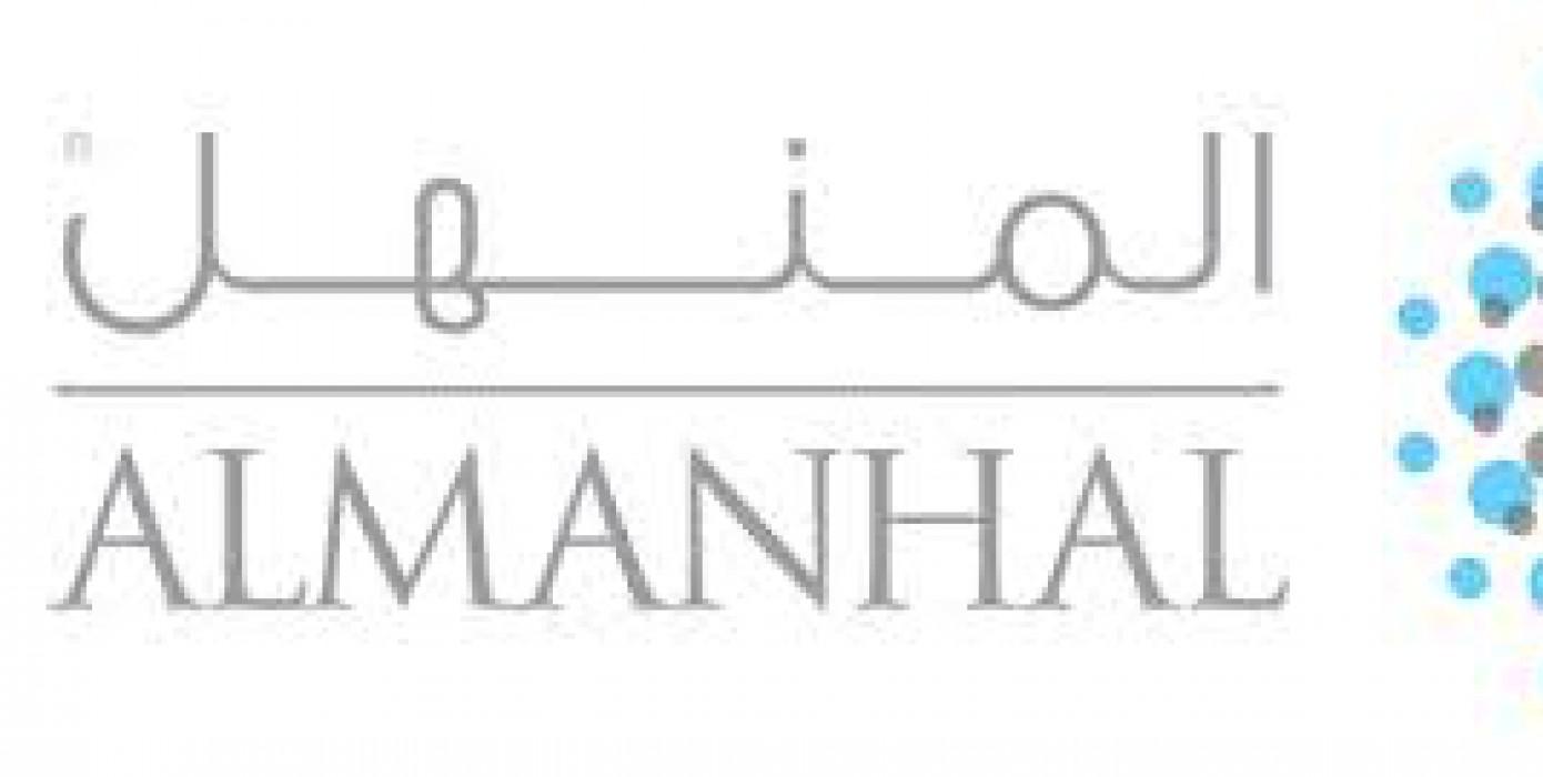 Almanhal İslam Çalışmaları Veritabanı Deneme Erişimine Açılmıştır.