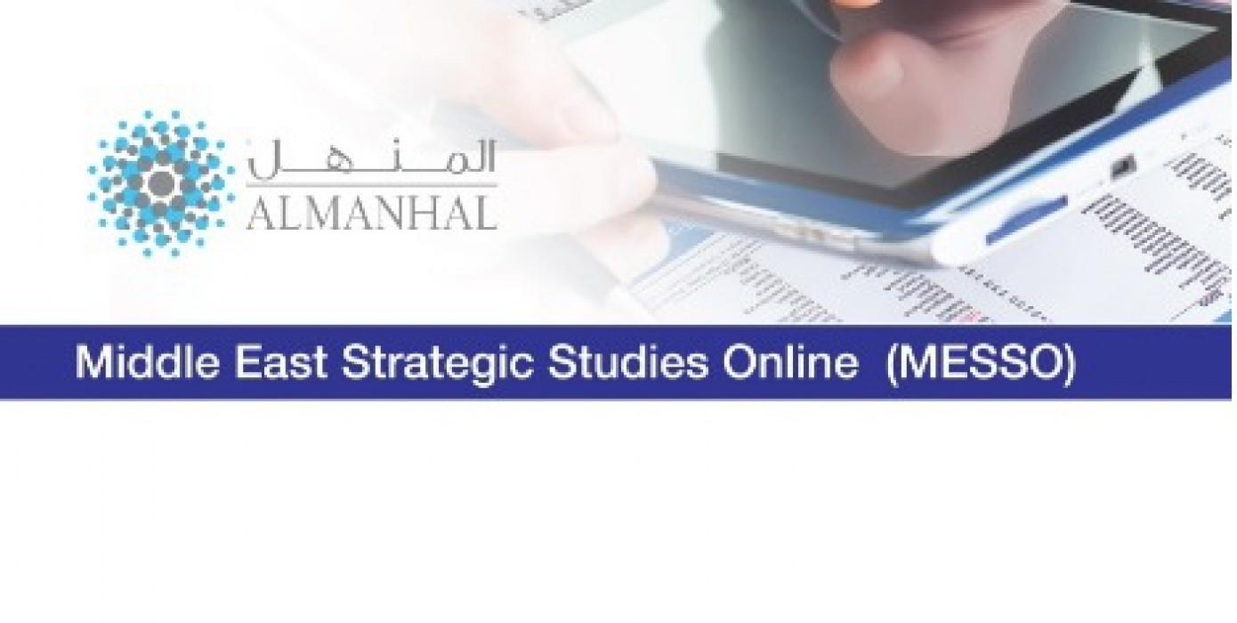 Middle East Strategic Studies Online (Messo) Veritabanı Deneme Erişimine Açılmıştır.