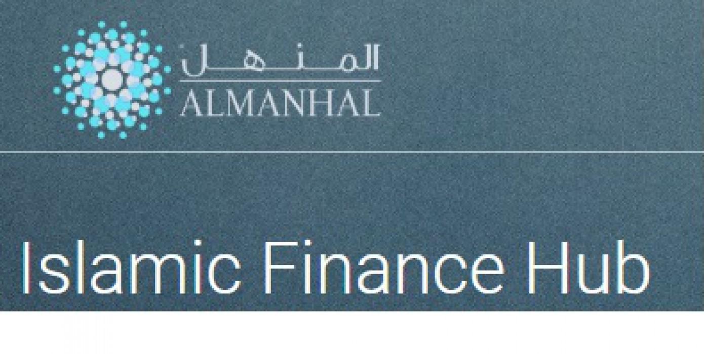 Islamic Finance Hub (Ifh) Veritabanı Deneme Erişimine Açılmıştır