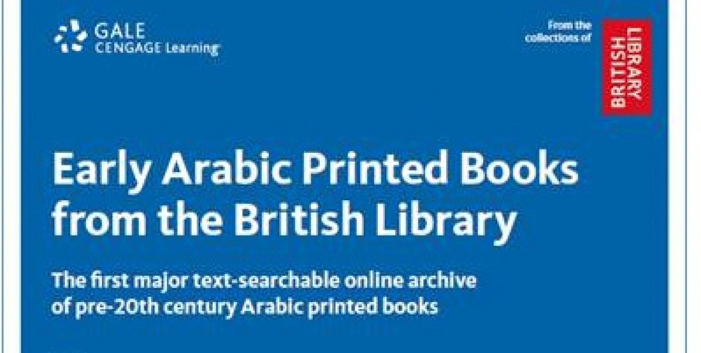 Gale - Early Arabic Printed Books Deneme Erişimine Açılmıştır.