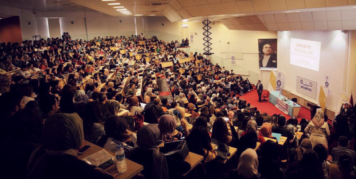 Kütahya Dumlupınar Üniversitesi'nde Kamu Yönetimi Eğitimine Dair