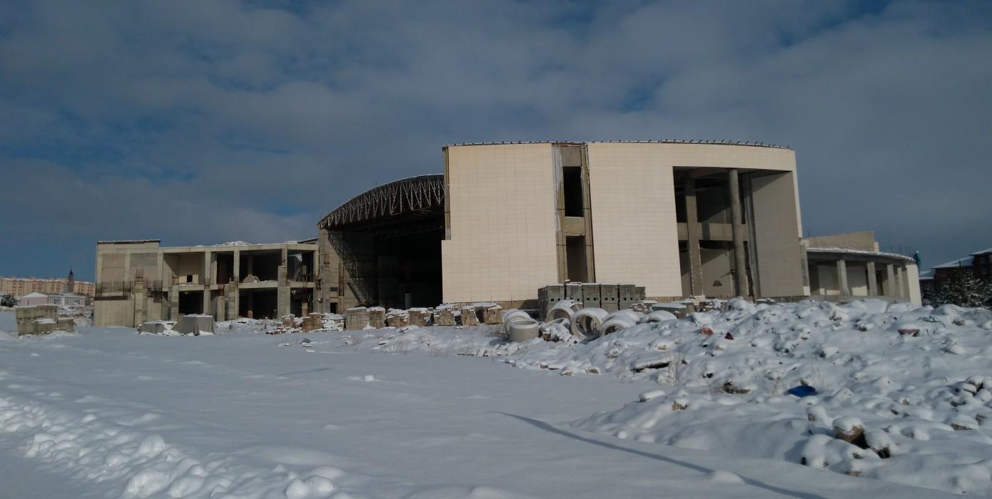 Kongre ve Kültür Merkezi