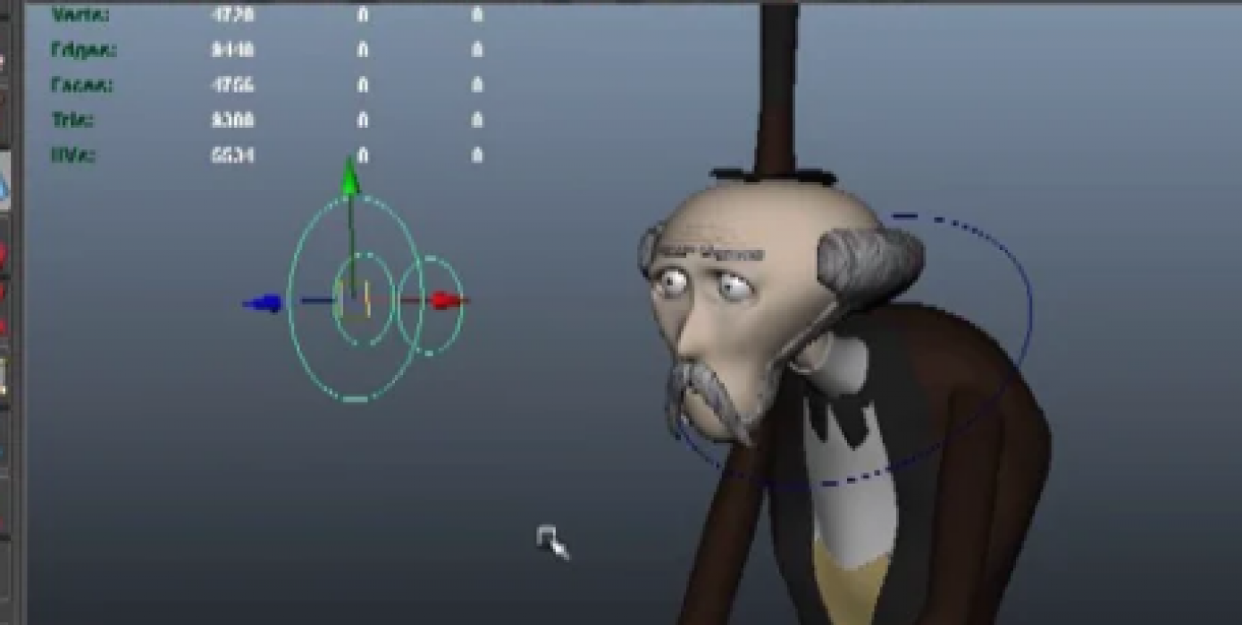 Autodesk Maya Eğitimi