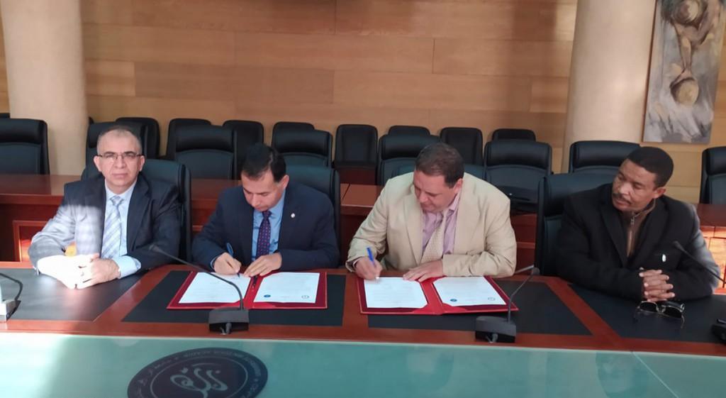DPÜ ile Ibn Zohr Üniversitesi Arasında İş Birliği Anlaşması