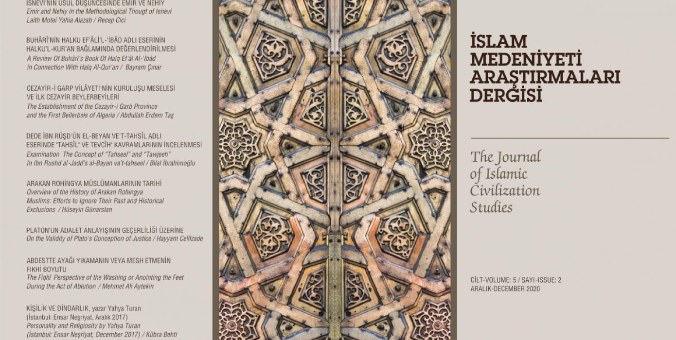 İslam Medeniyeti Araştırmaları Dergisi'nin Son Sayısı Çıktı