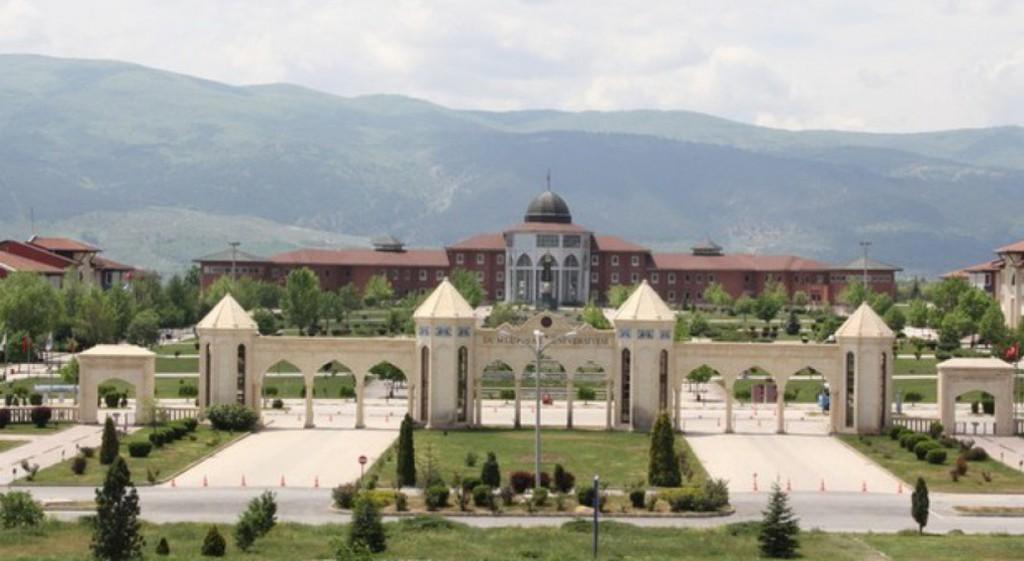 DPÜ'de Nöroteknoloji Eğitim Uygulama ve Araştırma Merkezi Kuruldu